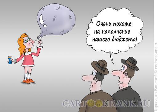 Карикатура: Пузырь, Тарасенко Валерий