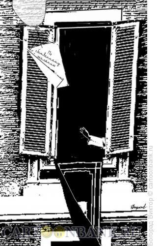 Карикатура: Уход по собственному желанию, Богорад Виктор