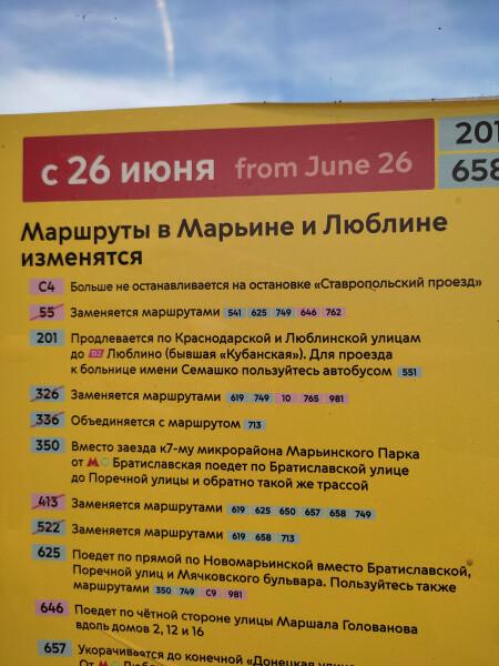 Мем: Великая русскай языка, sounreg