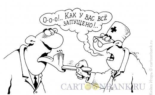 Карикатура: Все не очень, Кийко Игорь