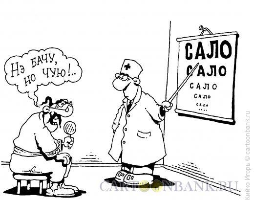 Карикатура: Обостренное чутье, Кийко Игорь