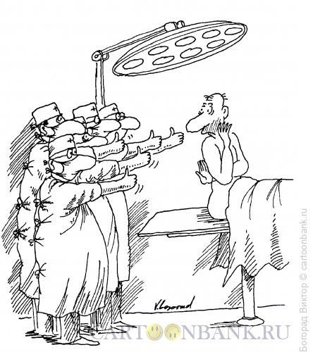 Карикатура: Веселая игра, Богорад Виктор
