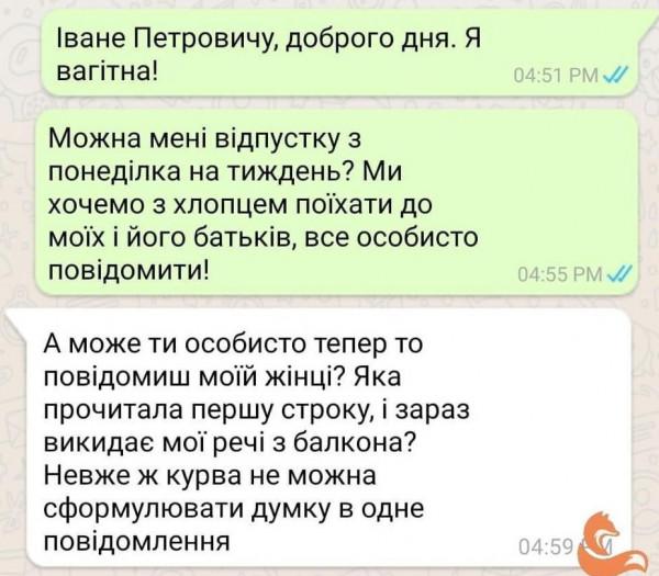 Мем, Sebastian Perejra