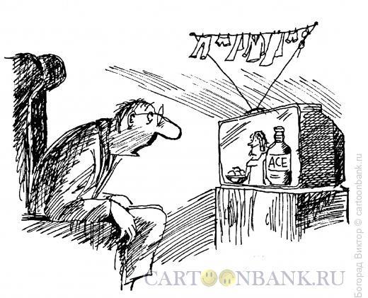 Карикатура: Стирка-сушка, Богорад Виктор