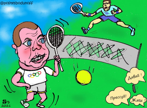 Карикатура: Держать удар !, Ипполит Сбодунов