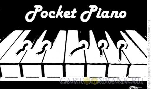 Карикатура: Фортепиано, Бондаренко Марина