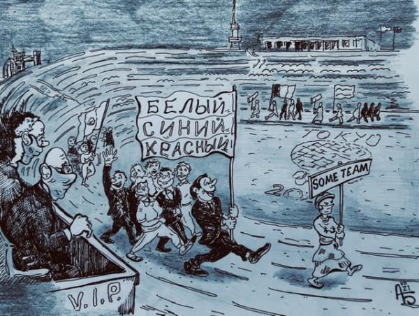 Карикатура: Нас узАют по походке, backdanov
