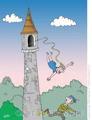 Карикатура: Прыжок, Тарасенко Валерий
