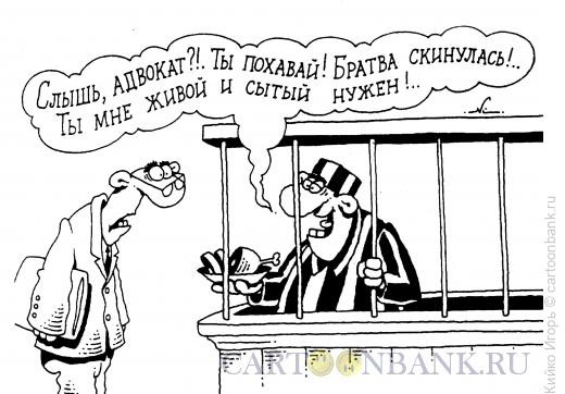 Карикатура: Забота, Кийко Игорь