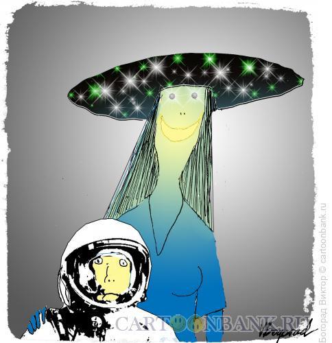 Карикатура: Женатый на вселенной (Космический жених)-1, Богорад Виктор