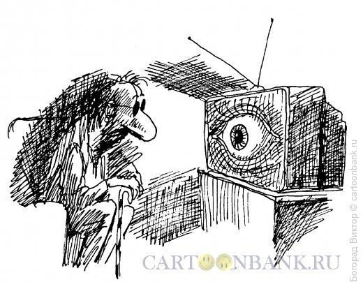 Карикатура: Око, Богорад Виктор