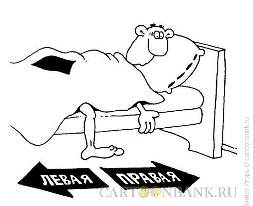 Карикатура: Склеротик, Кийко Игорь