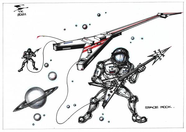 Карикатура: Space rock ., Юрий Косарев