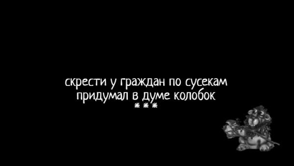 Мем, Влад Олишевский