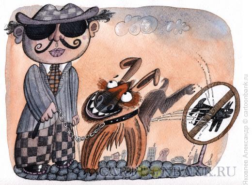 Карикатура: Поводырь, Яковлев Александр