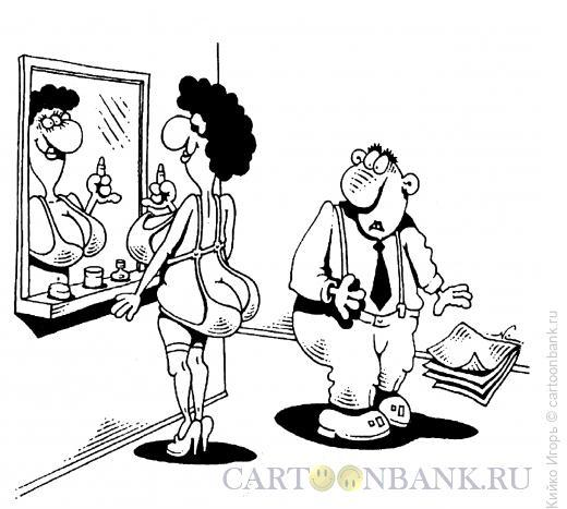 Карикатура: Выдумщица, Кийко Игорь