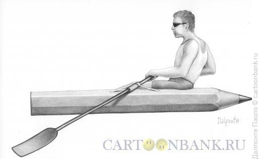 Карикатура: Академическая гребля, Далпонте Паоло
