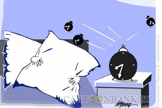Карикатура: Будильники и подушки, Бондаренко Марина