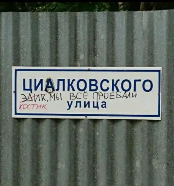 Мем: Жертвы ЕГЭ, Дмитрий Анатольевич