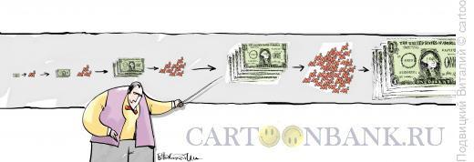 Карикатура: движение квадратного метра, Подвицкий Виталий
