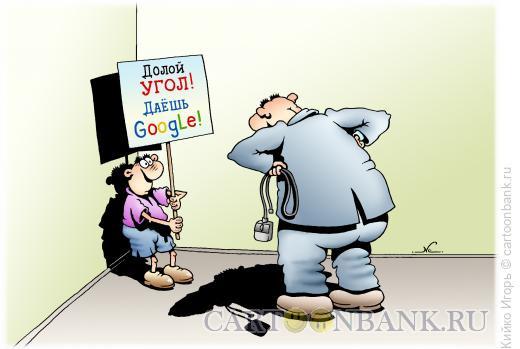 Карикатура: Угол, Кийко Игорь