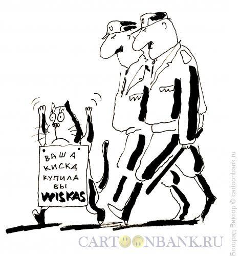Карикатура: Арест, Богорад Виктор