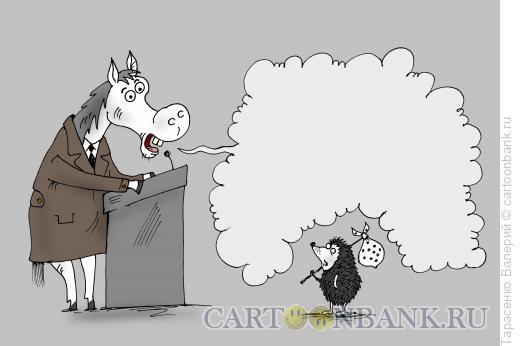 Карикатура: Туман, Тарасенко Валерий