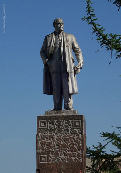 Мем: Памятник, Юрий Жиловец