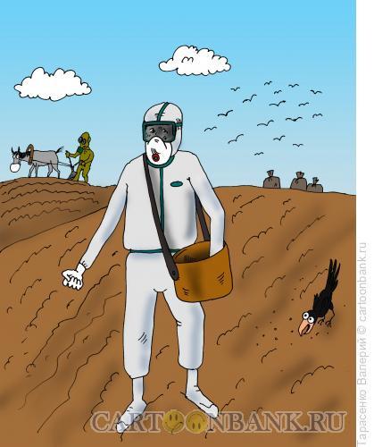 Карикатура: Сеятель 2020, Тарасенко Валерий