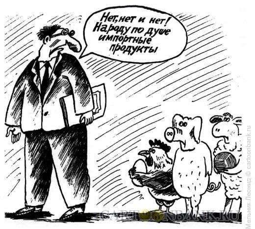 Карикатура: Свое родное, Мельник Леонид