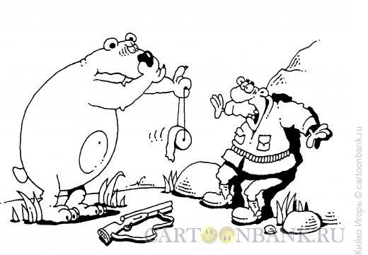Карикатура: Медвежья болезнь, Кийко Игорь
