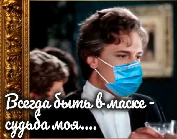 Мем: Мистер Икс - 2021, Юрий Жиловец