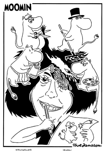 Карикатура: Муми-тролли и Туве Янссон, Giptopotam
