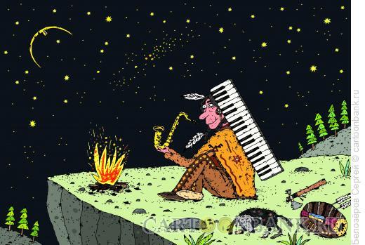 Карикатура: Индеец, Белозёров Сергей