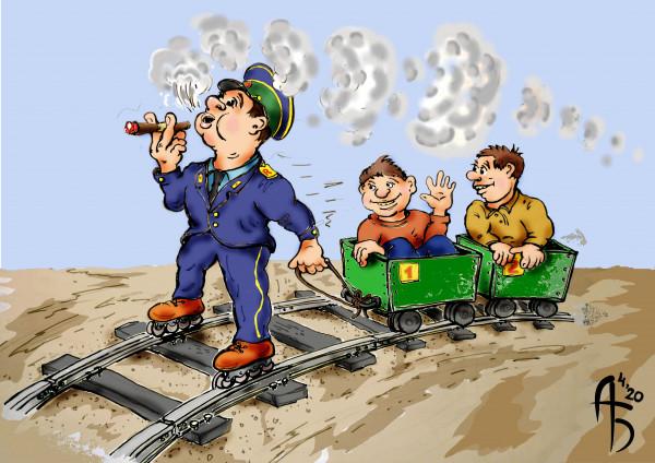 Карикатура: С Днём железнодорожника!, backdanov