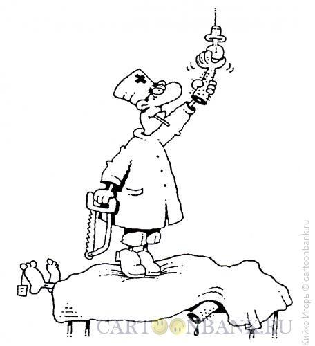 Карикатура: Ему все равно, Кийко Игорь