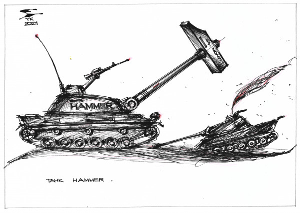 Карикатура: Танк HAMMER ., Юрий Косарев