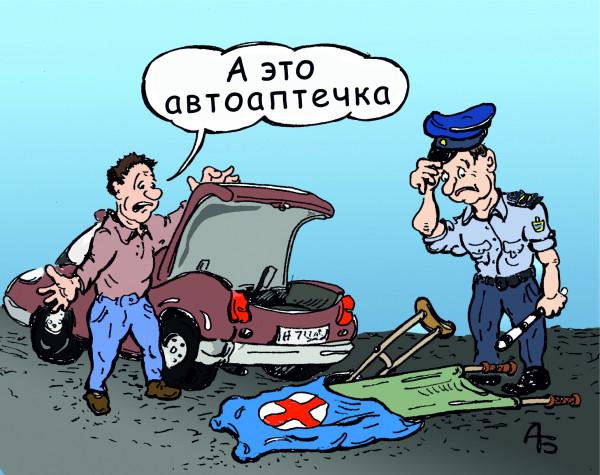 Карикатура: Автоаптечка, backdanov