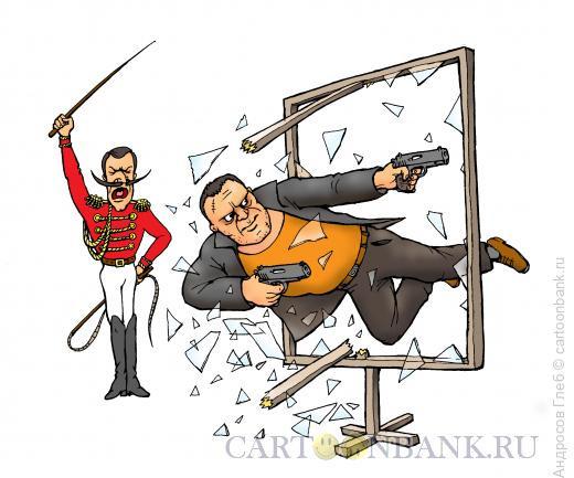 Карикатура: Опасный трюк, Андросов Глеб