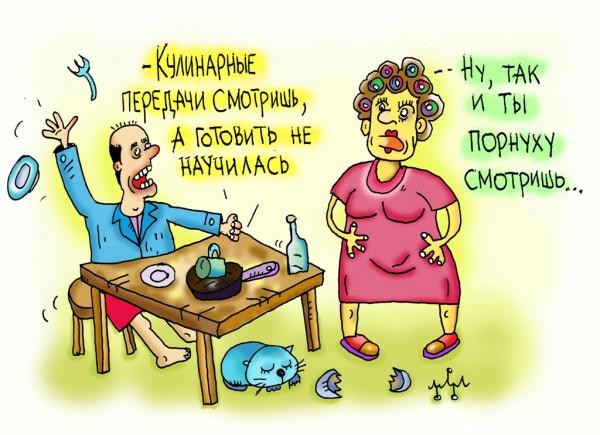 Карикатура: следи за тем, что говоришь..., Леонид Давиденко