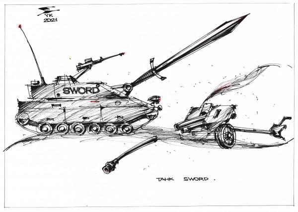 Карикатура: Танк SWORD ., Юрий Косарев