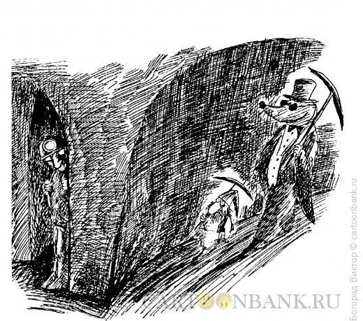 Карикатура: В штольне, Богорад Виктор