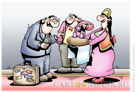 Карикатура: Хлеб-соль, шарик-малик, Кийко Игорь