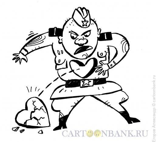 Карикатура: не дождалась, Егоров Александр