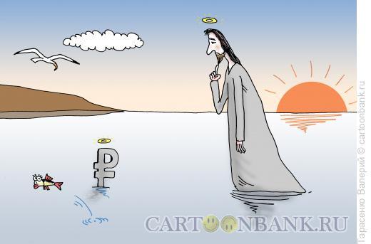 Карикатура: Непотопляемый, Тарасенко Валерий