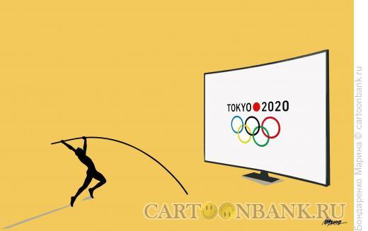 Карикатура: Олимпиада Токио Телевизор, Бондаренко Марина