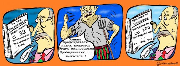 Карикатура: Прогрессивный регресс, Ипполит Сбодунов