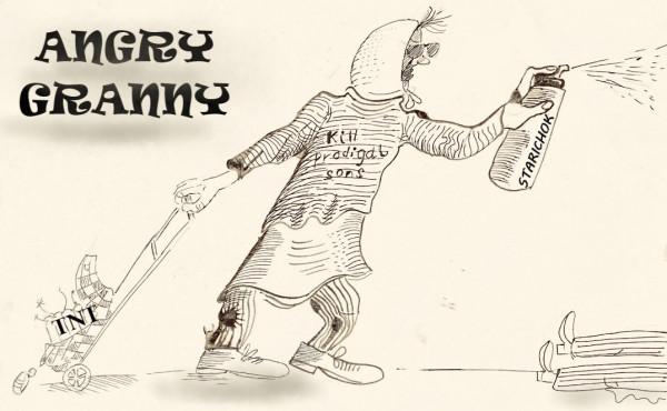 Карикатура: СТАРИЧОК, Ипполит Сбодунов