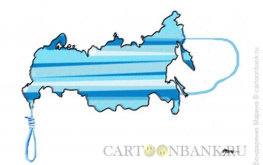 Карикатура: Маска Россия, Бондаренко Марина