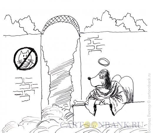Карикатура: Ни за что, Богорад Виктор